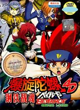DVD Anime Beyblade G-Revolution Complete TV Series 52 End Season 3 Cantonese Ver