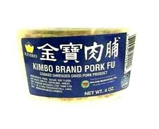KIMBO Brand Pork Fu Cooked Shredded Dried Pork Product 4 oz ( Pack of 12 )