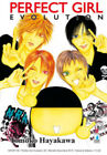 manga STAR COMICS PERFECT GIRL EVOLUTION numero 25