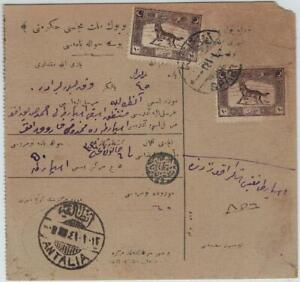 Turkey ca. 1923 parcel card with 2x 10 Pia. stamps, SPARTA to ANTALIA