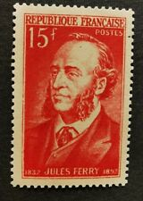 TIMBRE FRANCE  N°880 NEUFS ** LUXE MNH 1951 JULES FERRY