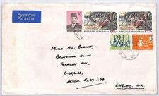 BQ55 1973 Indonesia Kisarau Devon Great Britain Airmail Cover {samwells} PTS