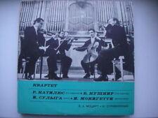 Katilius - violin, Monighetti - cello Mozart:Quartet 17/Stravinsky:Double Canon