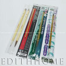 Boku-Undo Brush Set -  Calligraphy Brush for Writing / Painting, 5 Pc (Japan)