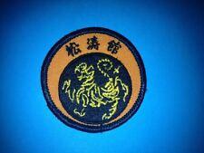 Shotokan Dragon Karate Do MMA Martial Arts Uniform Gi Sew On Small Patch 408