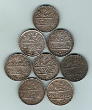 India - Madras Presidency.  AH 1172/6, Silver 1 Rupees x 8 Coins..  VF-gVF
