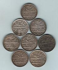 New listing India - Madras Presidency. Ah 1172/6, Silver 1 Rupees x 8 Coins. Vf-gVf