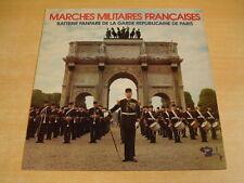 MARCHES MILITAIRES FRANCAISES - BATTERIE FANFARE DE LA GARDE... / MILITARIA LP