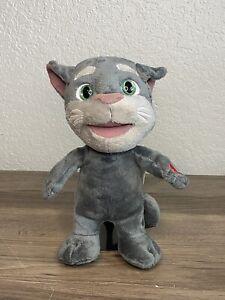 "Mini Talking Tom Gray Kitty Cat 10"" Plush Stuffed Interactive Toy Repeats Dragon"