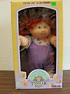Wonderful Vintage Cabbage Patch Kids ABC FUN Big Colorin Book by Golden 1987