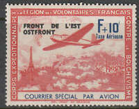 Stamp Germany Frankreich MI 05 1941 WWII War Ostfront Feldpost Legion France MH