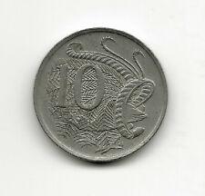 World Coins - Australia 10 Cents 1973 Coin KM# 65