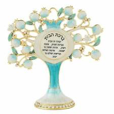 Matashi Hebreo Judaica en forma de árbol Ornamento De Pie Bendición Hogar Con Cristales