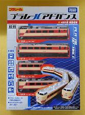 TOMY JAPAN Pla-Rail PLARAIL ADVANCE AS-05 SERIES 485 EXPRESS 4 Cars Set