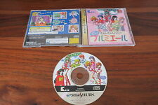 CAN CAN BUNNY PREMIERE      -  T-19701G          --  SEGA SATURN / JAP.