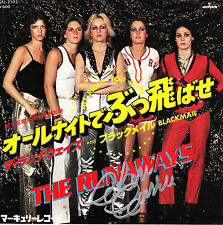 The Runaways- All Right You Guys Japan 45 Autographed by Cherie Currie inc COA