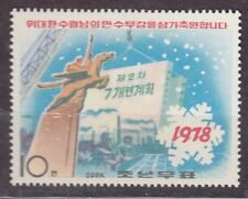 KOREA Pn. 1978 mint(*) SC#1660 stamp,  New Year 1978.