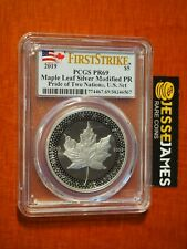 2019 $5 MODIFIED PROOF SILVER MAPLE LEAF PCGS PR69 FLAG FIRST STRIKE LABEL