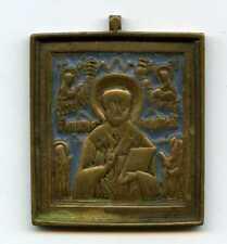 Antique XVIII-XIXc Russian Hand Made BRONZE Enamel Small Icon Saint Nicholas RAR