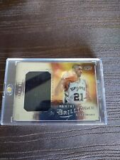 Tim Duncan Brilliance Patch #51