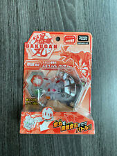 Takara Tomy Bakugan Battle Planet 000 Dragonoid Core Clear Vr.