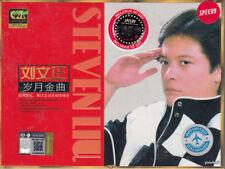 Liu Wen Cheng   劉文正  岁月金曲  3 CD 45 Song K2HD Mastering Black Rubber Disc