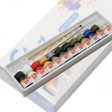 Academy Flat Enamel Paint 12 Color Set  With Two Brush Airplanes Ships Tanks