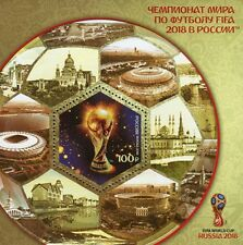 2018 FIFA WORLD CUP Russia™ / Soccer ball / MNH  / Souvenir Booklet / Stamp