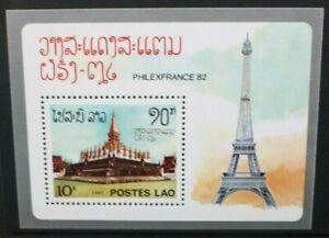 LAOS 1982 Philexfrance '82: Buddhist Temple Vientiane SOUVENIR SHEET MNH SGMS558