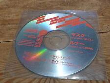 M.S.K. – Lunar !!!!!!!!!!!!!!!!!!!RARE CD PROMO!!!!!!!!!