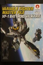 "JAPAN Macross Book: Variable Fighter Master File ""VF-1 Battroid Valkyrie"""