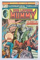 MARVEL | SUPERNATURAL THRILLERS & LIVING MUMMY | VOL 1 - NR 15 (1975) | Z1-2 FN+