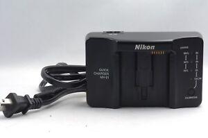@Ship in 24 Hrs@ Nikon Quick Charger MH-21 for EN-EL4/EL4a F6 D3/X/S D700 D300S