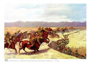 Australian Light Horsemen battle charge A4 unframed print by Peter Hill