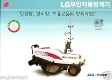 Farm Equipment Brochure - LG - Robot Orchard Sprayer - Korean language (F3223)