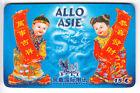 FRANCE TELECARTE / PHONECARD PREPAYEE .. PTI 15€ ASIE ASIA CHINE ENFANT DRAGON
