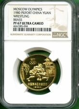CHINA 1980  WRESTLING  OLYMPICS  1 YUAN  PIEFORT   NGC  PF 67 ULTRA CAMEO