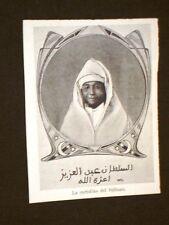La Cartolina del Sultano del Marocco nel 1905