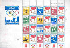 ISRAEL 2012 LONDON OLYMPIC GAMES 'WITH LOVE' SHEET(12) HEBREW TENNIS SOCCER