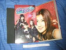 CD Pop SHE S.H.E. - Super Star CD/VCD Box Set HIM REC