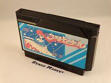 FAMILY PINBALL PIN BALL - NINTENDO FAMICOM NES 8BIT GIAPPONESE IMPORT NTSC JAP