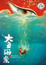 DVD Anime Big Fish & Begonia 大鱼海棠 Full Chinese Movie English Subtitle All Region