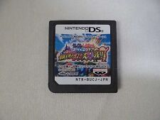 DS -- Crayon Shinchan Shokkugan! -- Can data save! Nintendo DS, JAPAN. 56901