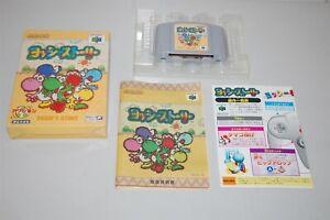 Yoshi's Story japan Nintendo 64 N64 Game