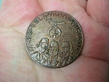 Vintage Shriners club coin token 1951 Northwest shrine club River Grove, ILL