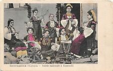 bc65681 Soiree nationale a Kustendil Folk Folklore Type Costume Dance  bulgaria