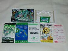 Game Boy Advance JAP Pokemon Emerald U1399