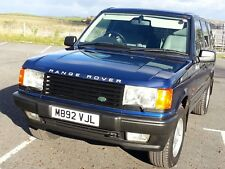 1995 Range Rover 4.6 HSE with 16890 miles.
