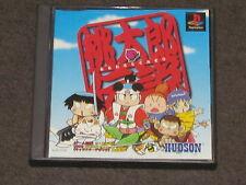 Momotarou Dentetsu PS1 NTSCJ Complete Japanese Import Japan