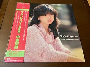 Akina Nakamori~Third~ 中森明菜~RARE JAPANESE~J-Pop Japan World Asia~Kayokyoku LP